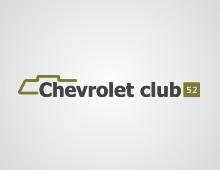 Нижегородский клуб