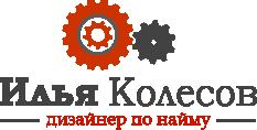 ikolesov.ru